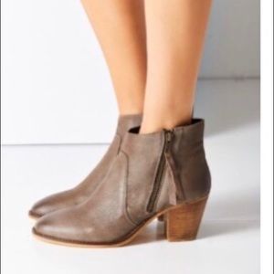 Urban Outfitters leather zip up booties